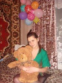 Екатерина Комиссарова, 18 октября 1990, Магнитогорск, id27670016