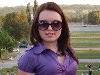 Юлия Беркова, 9 июля 1986, Запорожье, id37525959