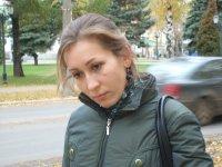 Таня Репина, 25 июля 1988, Ижевск, id9327581